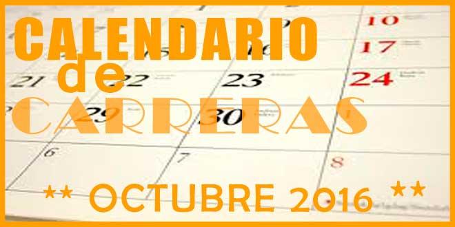 Carreras populares en Andalucía para Octubre 2016 - voyacorrer.com