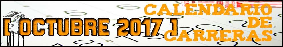 Calendario de Carreras en Andalucia en Octubre de 2017 / voyacorrer.com
